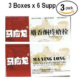 Mayinglong musk hemorrhoids ointment suppository value pack - 3x 6 packs/box