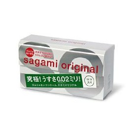 Sagami original 0.02 condom 12 + 2 pcs pack