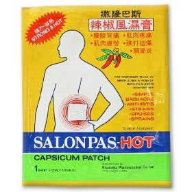 Salonpas hot capsicum patch - 10 pak - save  !